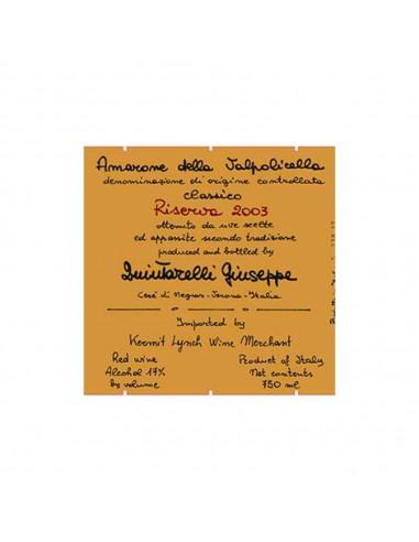 Amarone della valpolicella 2009...